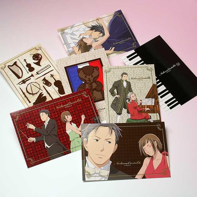 ピアノ指揮 Etc ポストカード 7枚セット のだめカンタービレ 音楽