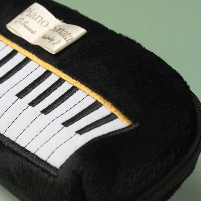 ふっかふかペンケース ピアノ 音楽雑貨 音楽グッズ