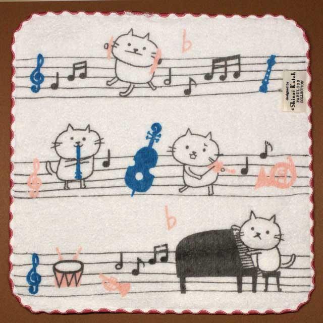 音楽雑貨 フェイスタオル ShinziKatoh パイル シャーリング加工 楽器 ピアノ ヴァイオリン ホルン