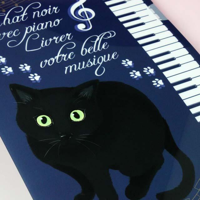 Maison de cats ピアノ鍵盤 クリアファイル 音楽雑貨