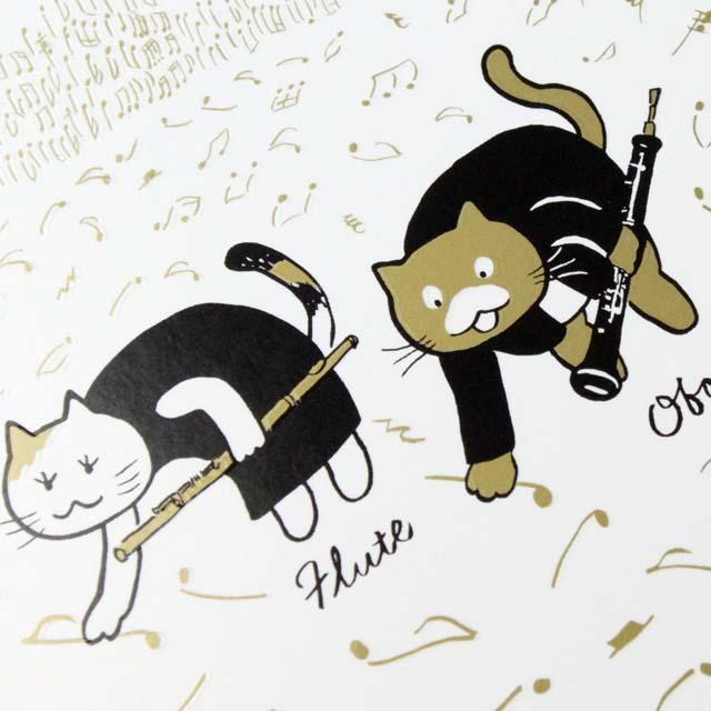 Classic Cat 絵葉書 ポストカード 恵みの秋 木管楽器 音楽雑貨 音楽グッズ
