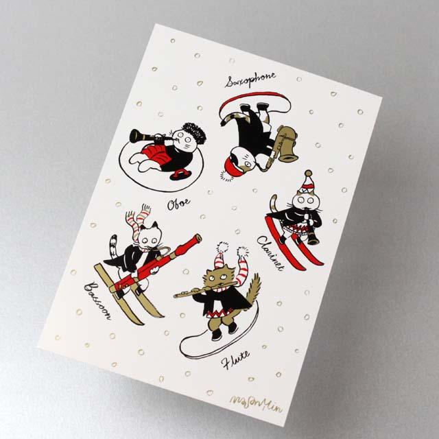 Classic Cat 絵葉書 ポストカード 雪の冬 木管楽器 音楽雑貨 音楽グッズ