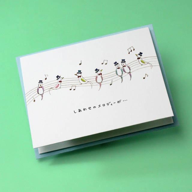 鳥とメロディ 多目的カード 音楽雑貨 音楽グッズ