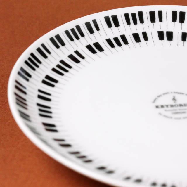KEYBORDER ピアノ鍵盤 プレート 中皿 音楽雑貨 音楽グッズ