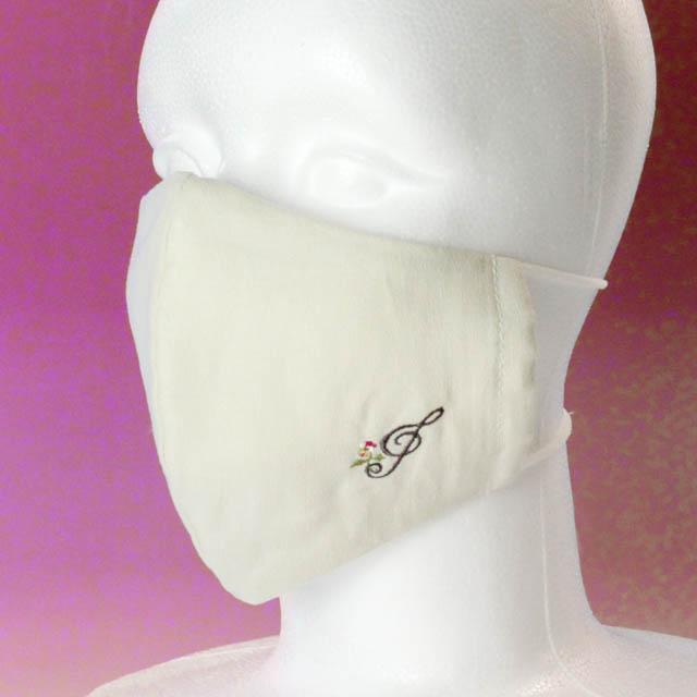 ミルクホワイト 音楽刺繍マスク ト音記号 音楽雑貨 音楽グッズ
