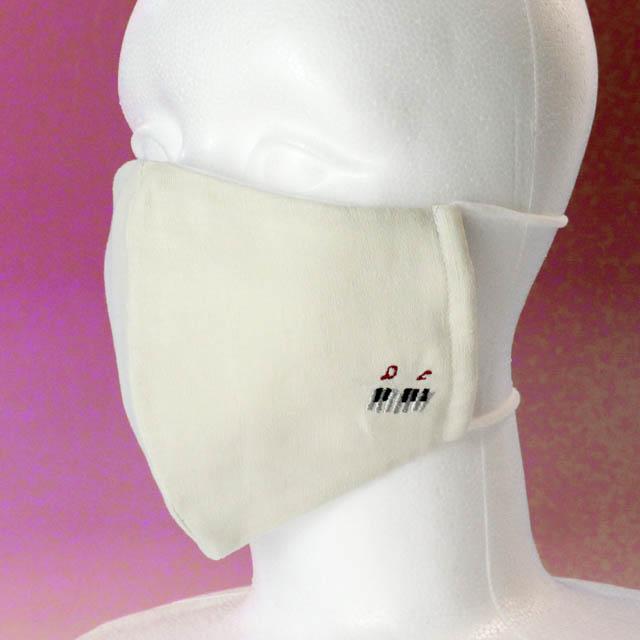 ミルクホワイト 音楽刺繍マスク ピアノ鍵盤 音楽雑貨 音楽グッズ