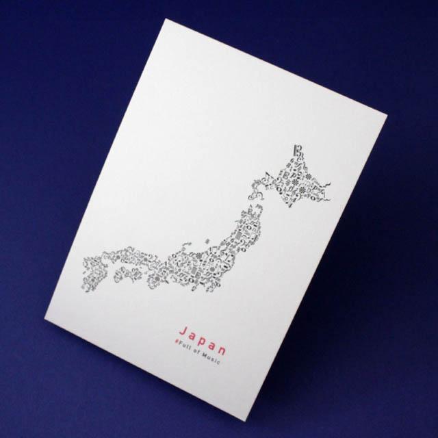 日本列島 Japan 音楽記号 絵葉書 ポストカード 音楽雑貨