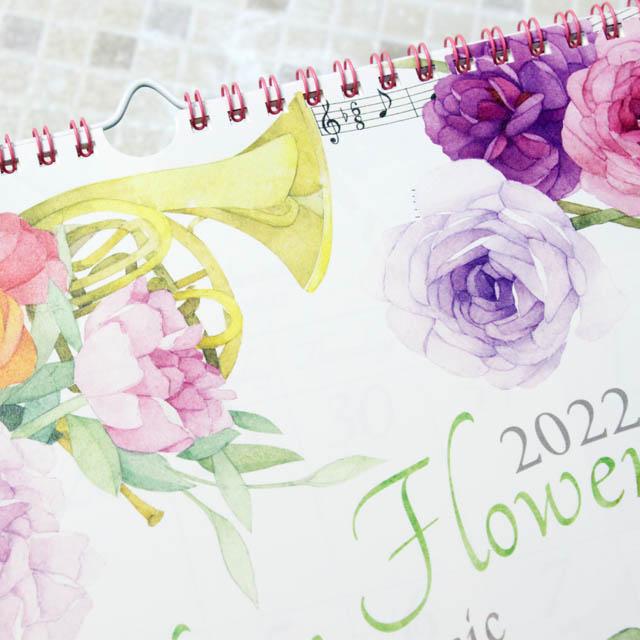 モダンフラワー 音符 壁掛カレンダー 2022 音楽雑貨 音楽グッズ